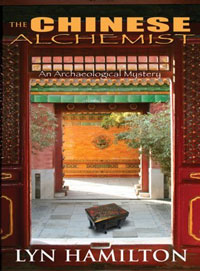 The Chinese Alchemist (Archaeological Mysteries, No 11) Издательство: Wheeler Publishing, 2007 г Мягкая обложка, 357 стр ISBN 1597226238 инфо 9888c.